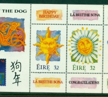 1994 YEAR OF THE DOG