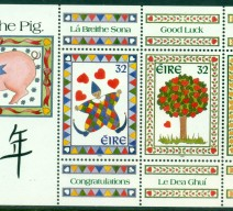 1995 YEAR OF THE PIG