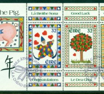 1995 YEAR OF THE PIG MIN SHEET USED
